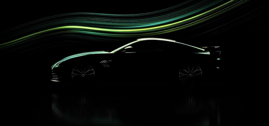 Una nuova Aston Martin è in arrivo.